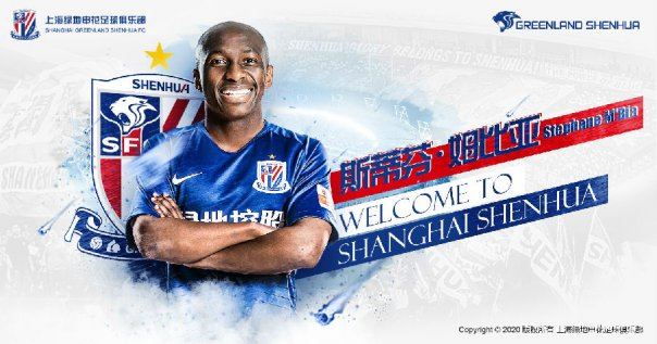 #Mercato - Stéphane Mbia s'engage avec le Shanghaï Shenhua