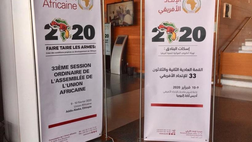 Faire taire les armes en 2020: l'ambitieux pari de l'Union africaine