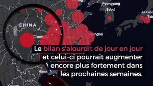 Coronavirus (Covid-19) : cas suspects en France, carte de l'épidémie