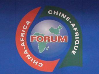 Adama Gaye, essayiste sénégalais, spécialiste des relations sino-africaines s'oppose à la percée chinoise sur RFI