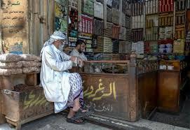 Faute de médicaments, les Yéménites s'en remettent aux plantes contre le coronavirus