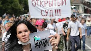 Russie : à Khabarovsk, des milliers de personnes manifestent contre l'arrestation d'un gouverneur