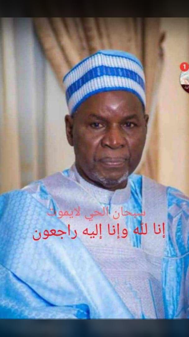 Nécrologie - Cheikh Makhtar Niass, fils de Baye Niass est rappelé à Dieu