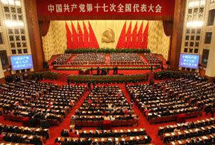 Chine-Ouverture du 18e Congrès du PCC : choses vues et entendues