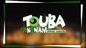 Contribution détournée par un journaliste: Les précisions de Touba ca Kanam (Communiqué)
