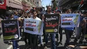 Que peuvent les Palestiniens après l'accord entre Israël et les Émirats arabes unis ?