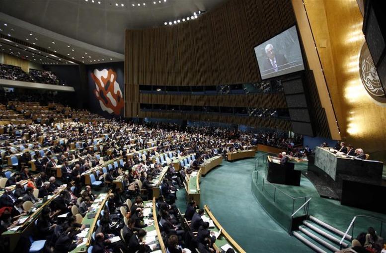 Nouveau statut de la Palestine à l'ONU: des réactions contrastées