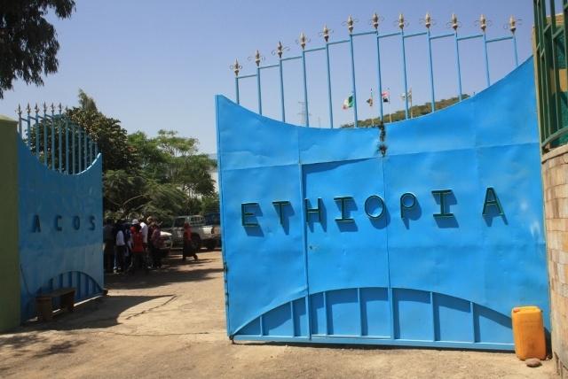 DIAPO & VIDEOS - ACOS Ethiopia: Une chaine de valeur agricole grandeur nature