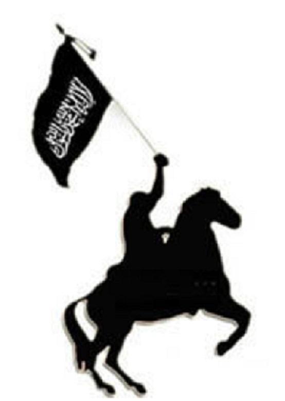 Un « pirate jihadiste » accède au site du Ministère des Affaires étrangères du Sénégal
