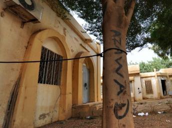 A Gao, on pouvait lire le 2 février dernier sur cet arbre «Azawad», le nom qui désigne la région du nord du Mali revendiquée par le MNLA. AFP PHOTO/ SIA KAMBOU