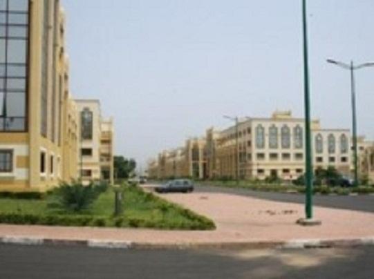 La cité administrative à Bamako, la capitale malienne.