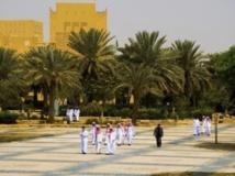 La place de Riyad en Arabie Saoudite