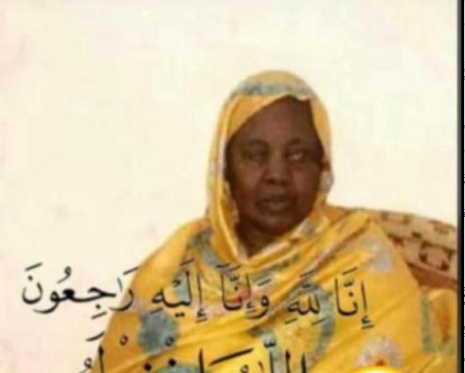 Mauritanie : Décès de Seyda Barakatou Niass, fille de Baye Niass