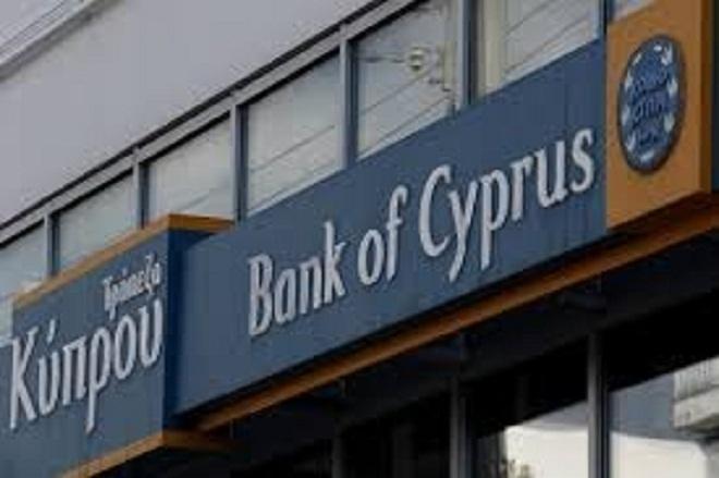 Mouvement de panique dans les banques à Chypre, suite à une rumeur