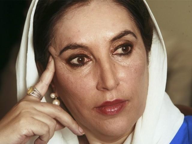 Assassinat du procureur enquêtant sur le meurtre de Benazir Bhutto