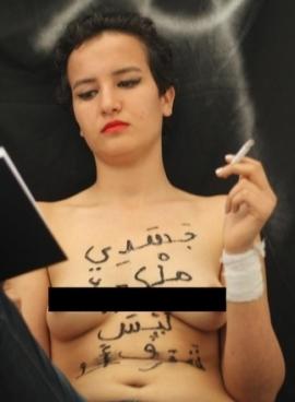 Amina, la militante tunisienne des Femen, reste en prison