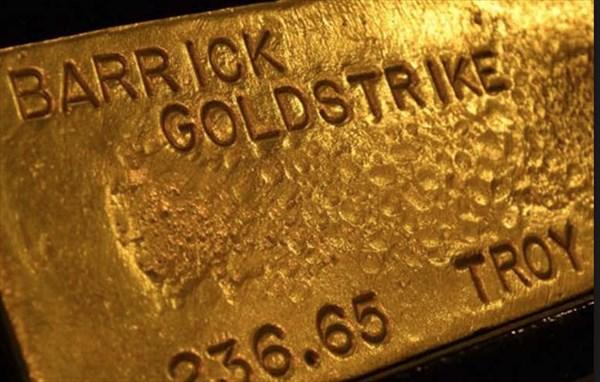 Le Fisc sénégalais pêche un poisson doré dans le sous-sol: Barick Gold doit cracher 120 milliards
