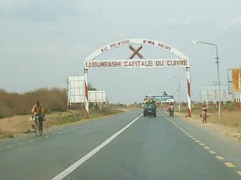 RDC : la mise en garde du ministère de l'intérieur sur le nouveau découpage territorial