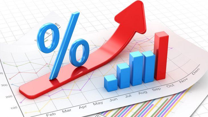 Hausse des prix: l'Etat dans une dynamique de mobilisation de recettes (Economiste)