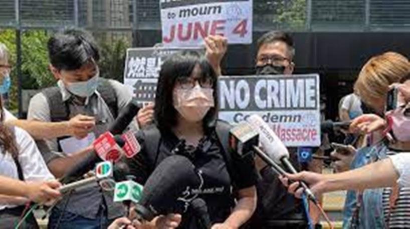 Tiananmen: l'une des organisatrices de la veillée du souvenir arrêtée à Hong Kong