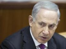 Le Premier ministre israélien Benyamin Netanyahu.