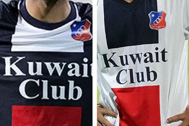 Le PSG copié par un club koweïtien