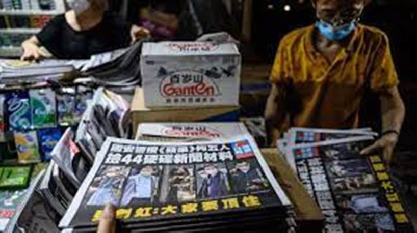 Le quotidien pro-démocratie hongkongais «Apple Daily» plus que jamais dans les kiosques