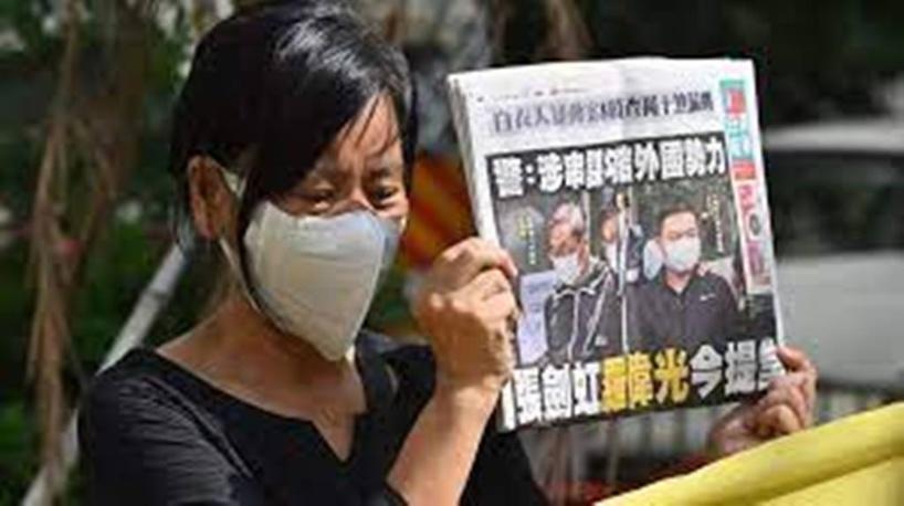 Loi sécurité à Hong Kong: le journal pro-démocratie «Apple Daily» au bord de la fermeture