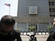 L'ambassade américaine de Tel Aviv. Reuters / Elias