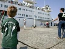 L'«Africa Mercy», l'hôpital des mers, ici en mai 2007. AFP/Pieter Franken