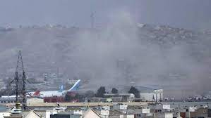 Kaboul : au moins 60 morts, Daech a revendiqué les attaques
