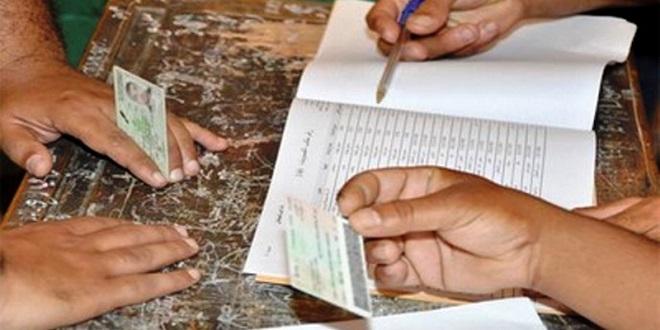 Près de 2174 nouvelles inscriptions sur les listes électorales à Louga
