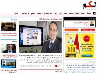 Capture d'écran du site Lakome.com, dont le rédacteur en chef Ali Anouzla (photo au centre) a été interpellé. lakome.com