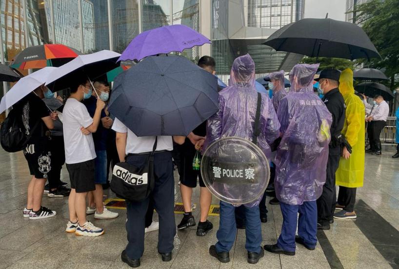 Chine: manifestation devant le siège d'Evergrande, géant de l'immobilier au bord de la faillite