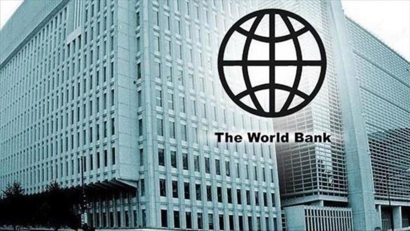 La Banque mondiale met fin à son rapport controversé «Doing Business»