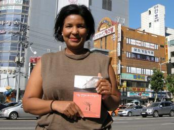 «Monica de Pyongyang», l'enfance nord-coréenne d'une fille de président africain déchu