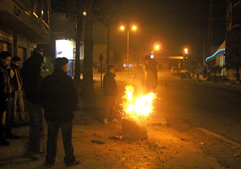 Tunisie: Le local du parti islamiste Ennahda incendié au Kef