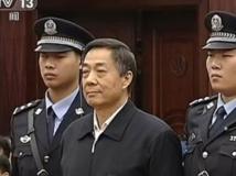 Bo Xilai à l'annonce du verdict de la Cour suprême du Shandong, le 25 octobre 2013. AFP PHOTO / CCTV