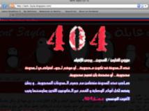 Bannière d'une campagne contre la censure (Ammar) en Tunisie, organisée sous Ben Ali DR