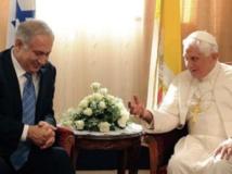 Benyamin Netanyahu, lors d'une visite du pape Benoît XVI à Nazareth, en mai 2009. Reuters