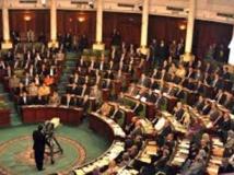 Vue de l'Assemblèe nationale constituante tunisienne. Wikipedia.org
