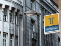 Une agence de la Banque postale hellénique à Athènes REUTERS/Yorgos Karahalis