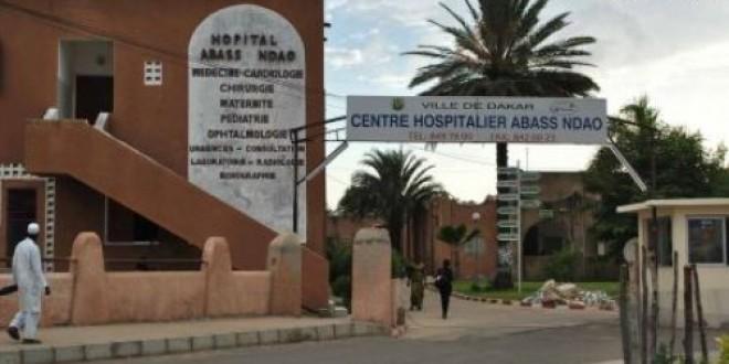 3 jours de grève à l'hôpital Abass Ndao : les blouses blanches s'insurgent et dénoncent