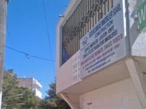 Agence immobilière dans le quartier de Grand Dakar. RFI/Carine Frenk