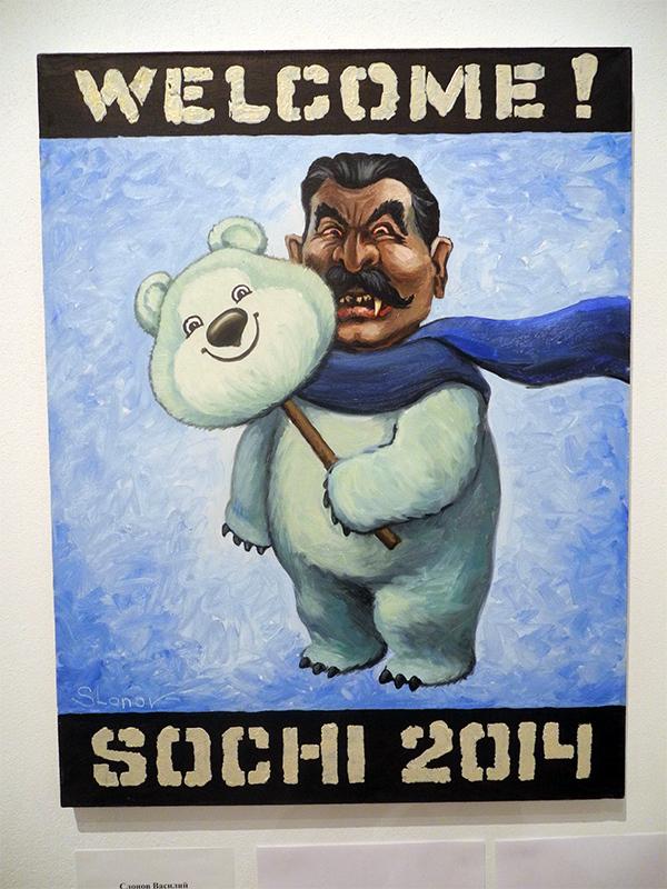 : LA RUSSIE ACCUSE LES MEDIAS ETRANGERS DE DEFORMER LA REALITE SUR LES JO DE SOTCHI