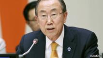 La proposition de Ban Ki-moon soulage la France