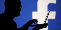 Des pirates informatiques iraniens ont espionné leurs cibles grâce à Facebook