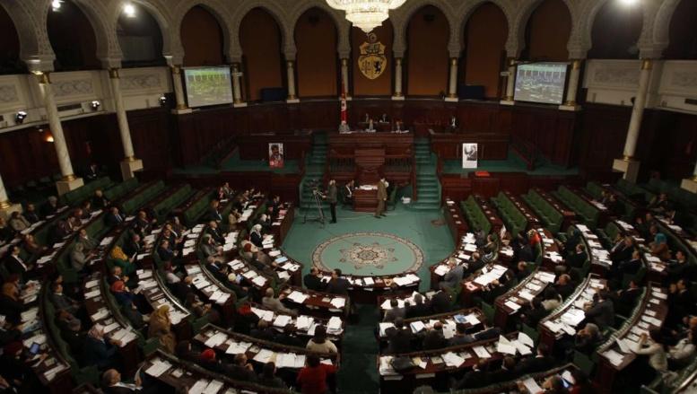 L'Assemblée nationale constituante qui a instauré l'instance tunisienne Vérité et Dignité. REUTERS/Zoubeir Souissi