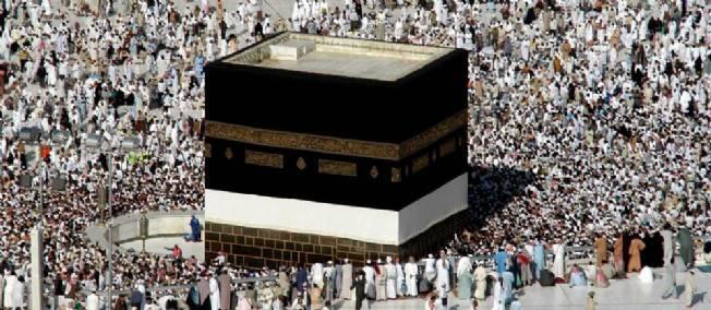 Maroc : Le pèlerinage en Arabie déconseillé par le Maroc pour cause de coronavirus MERS