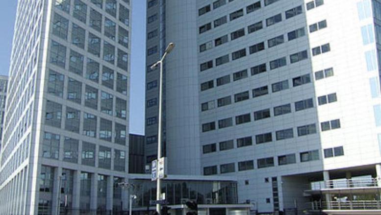 Le siège de la Cour pénale internationale (CPI) à La Haye, aux Pays-Bas. Wikipedia